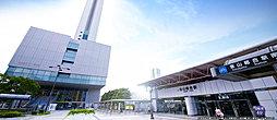 JR東海道本線・JR中央本線・名古屋鉄道名古屋本線「金山」駅 約1,120m(徒歩14分)