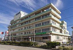 名南病院 約2,060m(徒歩26分)
