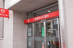 三菱UFJ銀行大曽根支店 約1,160m(徒歩15分)