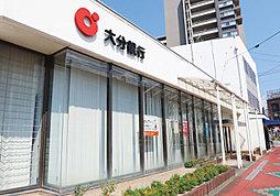 大分銀行 日田支店 約280m(徒歩4分)