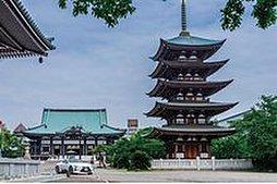 覚王山日泰寺 約2,450m(車4分)