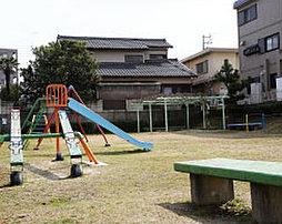 羽根児童遊園 約240m(徒歩3分)