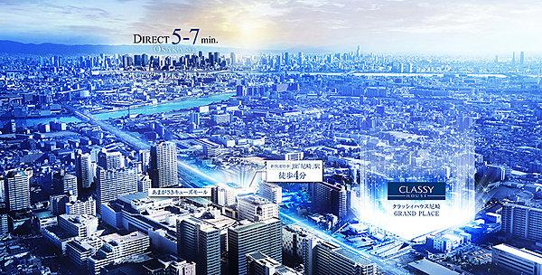 クラッシィハウス尼崎 GRAND PLACE