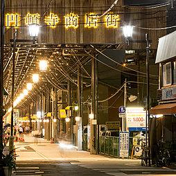 円頓寺商店街 約180m(徒歩3分)