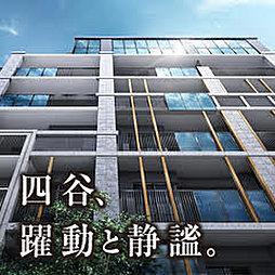 シティハウス四谷坂町 マンション画像
