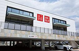 ユニクロ 白壁店 約450m(徒歩6分)