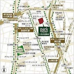 パークホームズ千代田淡路町