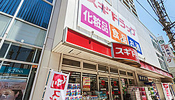 地下鉄「今池」駅3番出口 約230m(徒歩3分)