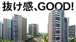 PARK VILLAGE:海原の広場 完成予想CG