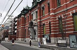 京都文化博物館 約500m(徒歩7分)