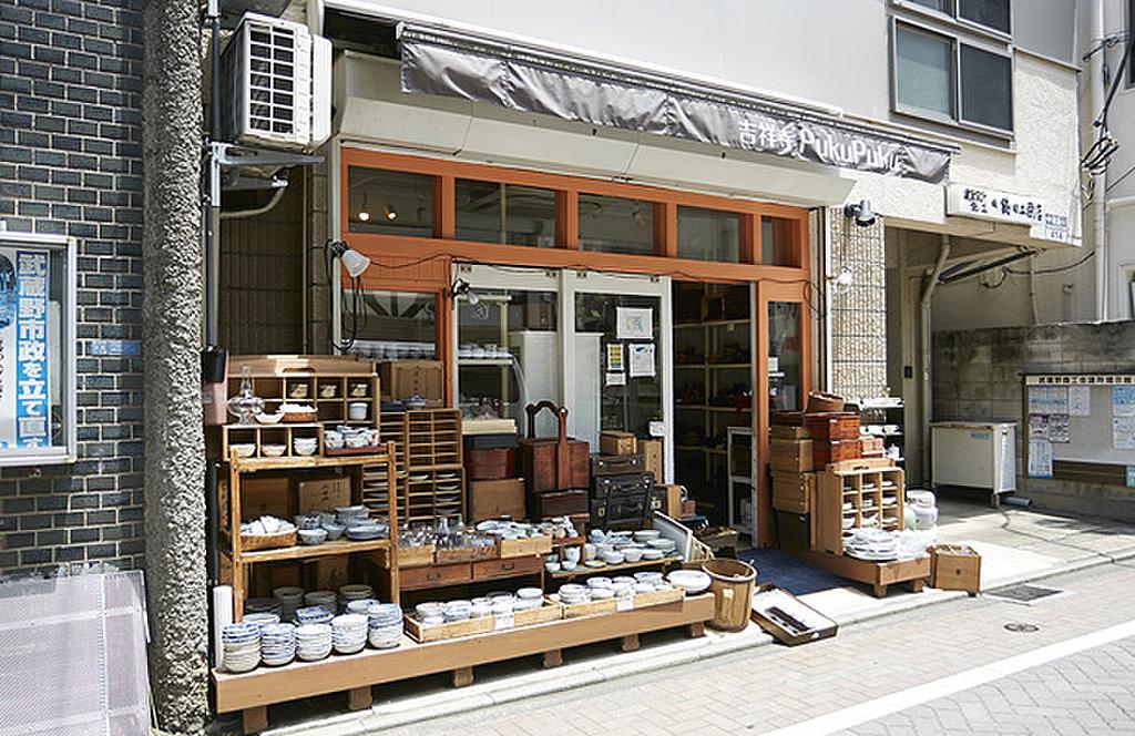 (丸井吉祥寺店約2,140m(徒歩27分))