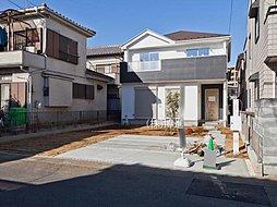 東武スカイツリーライン「せんげん台」駅より徒歩10分の新邸