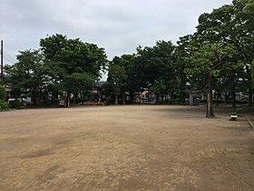 細野公園約180m