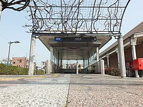 戸塚安行駅 約830m徒歩11分