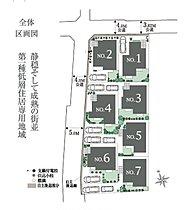 開放感のあるオープン外構の街並(全体区画図)