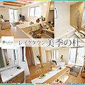 【ダイワハウス】レイクタウン美季の杜 第5期(分譲住宅)