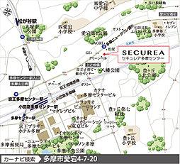 【ダイワハウス】セキュレア多摩センター (建築条件付宅地分譲):案内図
