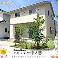 【ダイワハウス】セキュレア中ノ郷 (分譲住宅)