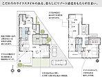 [2号地 内観]平成29年1月撮影 ※写真内の家具・家電・調度品は価格に含まれません。