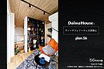[50号地 内観写真]平成29年6月撮影 ※写真内の家具・調度品などは販売価格に含まれません。