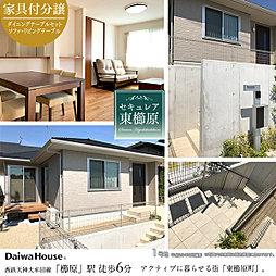 【ダイワハウス】セキュレア東櫛原 (分譲住宅)