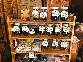 個性豊かなコーヒー豆たちが並んでいます。