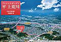 【ダイワハウス】プレシャスガーデン平 上荒川 (分譲住宅)