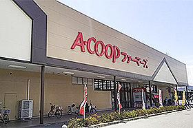 A・コープ篠ノ井店(約580m:徒歩8分)