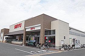 西友篠ノ井店(約300m:徒歩4分)