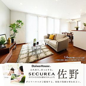 [14号地 内観写真]平成30年7月撮影 ※写真内の家具・調度品などは販売価格に含まれません。