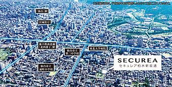 セキュレア柏木新坂通 (建築条件付宅地分譲)