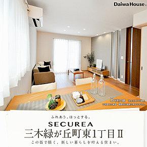 [B号地 内観写真]平成30年7月撮影 ※写真内の家具・調度品は販売価格に含まれません。