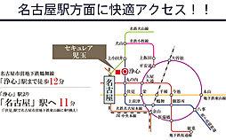 ※アクセス:電車所要時間は日中平常時のものであり時間帯により異なります。乗換および待ち時間は含まれません。