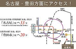 ※アクセス図:電車所要時間は日中平常時のものであり時間帯により異なります。乗換および待ち時間は含みません。