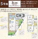 [1号地 内観]平成30年9月撮影 ※写真内の家具・調度品は価格に含まれません。