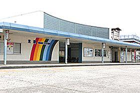JR山陽本線「光」駅  (約840m:徒歩11分)