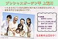 【ダイワハウス】プレシャスガーデン平 上荒川3期 (建築条件付宅地分譲)