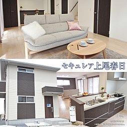 【ダイワハウス】セキュレア上尾春日 (分譲住宅)