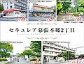 【ダイワハウス】セキュレア幕張本郷2丁目 (建築条件付宅地分譲)