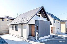 【ダイワハウス】セキュレア古里南 (分譲住宅)