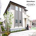 【ダイワハウス】セキュレア東区八田二丁目 (分譲住宅)
