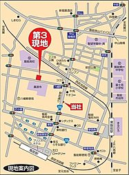 ライフイズム 飯能・八幡町 【 建築条件付売地:残4区画 】:案内図