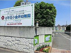 花小金井学園:徒歩22分(1700m)