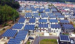 【大型太陽光発電・敷地面積50坪以上】広い敷地と売電収入のある...
