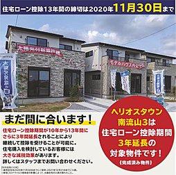 【新発売】太陽光パネル搭載住宅 人気の「木地区区画整理地内」の外観