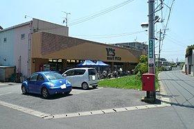 ワイズマートまで徒歩6分(約470M)