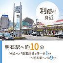 6号地モデルハウス 総額3,049万円
