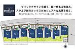 全体区割図/開放感と緑が連続する全8邸のステージ。