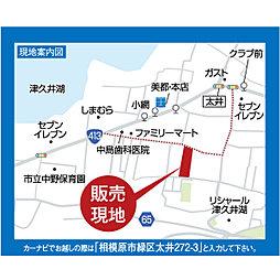バス停から徒歩4分 最寄り駅が「橋本駅」なので生活施設も充実  緑区太井13区画:案内図