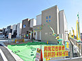 <田部井町第1期>おかげさまでラスト1棟。2,180万円駅近オール電化住宅